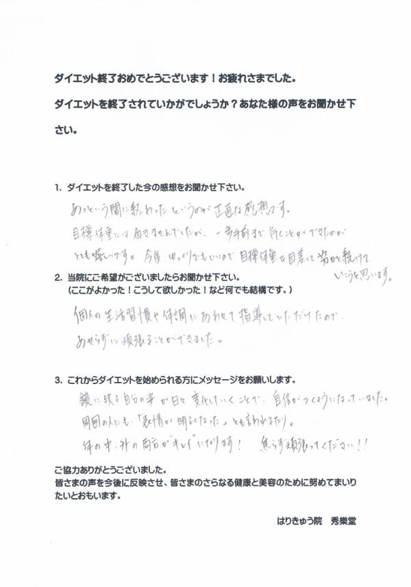 Ccf20140117_00000